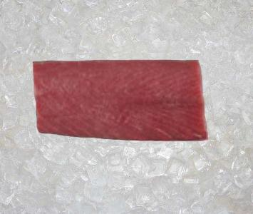 Yellowfin Tuna Center Cut